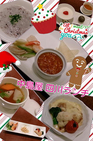 Collage 2013-12-26 22_23_37m.png
