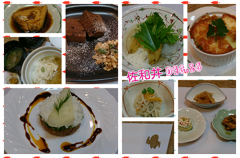 Collage 2013-12-26 22_32_21m.png